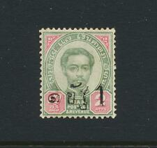 THAILAND 1889, 1att on 2att VF LIGHTLY HINGED OG Sc#25 (SEE BELOW)