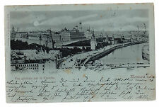 1898 Moscow Russia real picture postcard Cover to Vienna Austria Kremlin