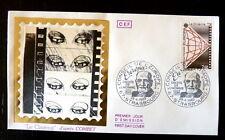 FRANCE PREMIER JOUR FDC YVERT 2271    LE CINEMA   2,60F    STRASBOURG    1983