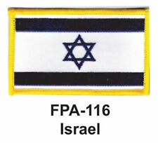 """2-1/2'' X 3-1/2"""" ISRAEL Flag Embroidered Patch -Brand New"""