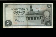 EGYPT 5 POUND 1978 P-45, SIG-M.IBRAHIM, WELL DONE CIRCULATED, EGYPTIAN_BANKNOTE
