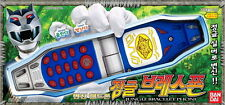 Bandai Power Rangers Wild Force DX Lunar Wolf Phone Morpher NEW