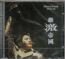 Aaron Kwok [KOREA EDITION] Chinese Music [SEALED]CD $2.99 S/H