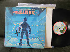DREAM KID Sutherland Brothers & Quiver LP 1977 island pink rim Z7/Z7 sterling !!