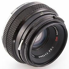 Zenza Bronica 75mm f2.8 Zenzanon MC lens for ETRS ETRSi for parts or repair