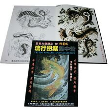 Tattoo Book -Flash- Dragons, Flowers, Snakes (Book 19)
