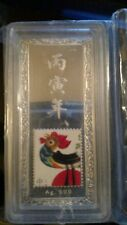 .999 fine silver bar with China year of the rooster stamp