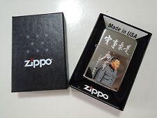 Authentic Zippo Lighter - 鄧小平 Deng Xiaoping 241245 - No Inside Guts Insert