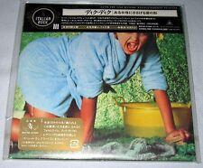 I Dik Dik - Suite per una Donna Assolutamente Relativa JAPAN Mini LP 2005 CD NEW