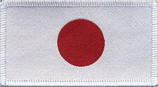 Japanese Flag Woven Badge, Patch 8cm x 4.5cm