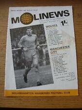 08/04/1969 Wolverhampton Wanderers v Manchester City  (Light Crease, Marked On C