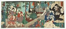 "Utagawa Kunisada (Japan,1786-1864), Important RARE Original Woodblock ""47 Ronin"""