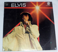 Elvis Presley: You'll Never Walk Alone [Unplayed Copy]