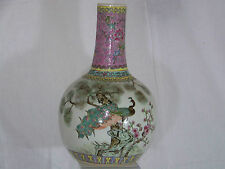 Chinese Jingdezhen Hand Painted Porcelain Republican Period Landscape Poem Vase