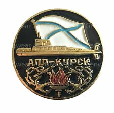 Russian Navy KURSK K-141 Submarine Memorial Brass Enamel Badge St Andrews's Flag