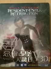 Resident Evil Retribution Taiwan steelbook brand new and sealed