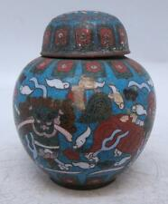 Cloisonne Pot with Lid - Oriental Chinese - Kylin & Dragon Decoration