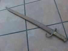 ORIGINAL PRE WWI 1869 ? DATED FRENCH BAYONET - NAVY - MATCHINGS #S