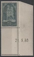 "FRANCE STAMP TIMBRE N° 259 b "" CATHEDRALE REIMS 3F TYPE III "" NEUF xx TTB  H243"