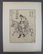 Ooka shunboku (1680-1763 Giappone) - ukiyo-e taglio di legno - 2 uomini con asino (66)