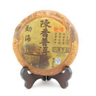 2006 Puer 200g Yunnan 6 Years Dry Warehouse Shu Pu-erh Tea Ripe Pu'er Tea Cake