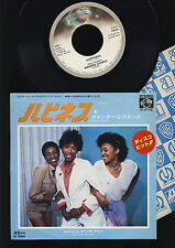 Pointer Sisters-HAPPINESS-Lay it on the line-Giappone