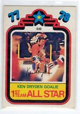 1X KEN DRYDEN 1978 79 O Pee Chee  #330 All Star VG+ opc Canadiens