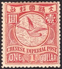 "1906 China $1 Chinese Imperial Post ""Wild Goose"" unwmk issue MH remnant Sc# 120"
