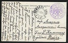Russia covers 1918 interesting PPC