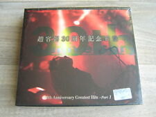 K POP CD *NEW & SEALED*YONG PIL CHO 조용필30th Anniversary Greatest Hits KOREA 1998