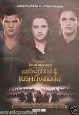 "TWILIGHT MOVIE ""BREAKING DAWN PART 2 TRIO"" RARE POSTER - Printed In Thai Writing"
