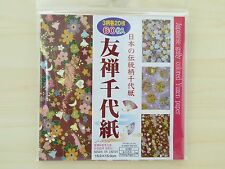 Japanese Origami Chiyogami Gaily Colored Folding Paper Yuzen 60 sheets 15cm 01