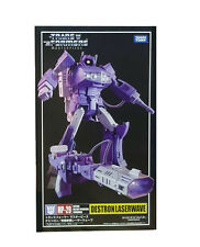 Transformers Takara Masterpiece MP29 Laserwave (Shockwave)