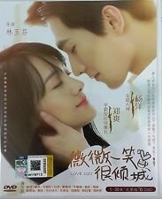 CHINESE Drama DVD LOVE O2O 微微一笑很倾城 Just One Smile is Very Alluring ALL Region