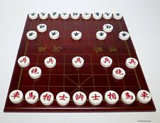 "XIANGQI (CHINESE CHESS) GOLD LINE STYLE - FOLDING 13½"" TRAVEL BOARD (843)"