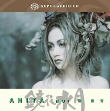 ANITA MUI - 鏡花水月Lake Reflects Flowers And Moon SACD