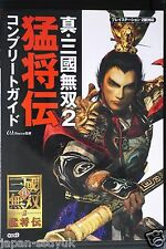 JAPAN Dynasty Warriors / Shin Sangokumusou 2 Moushouden Complete Guide