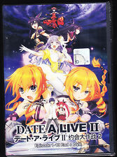 *NEW* DATE A LIVE II *10 EPISODES PLUS OVA*ENGLISH SUBS*ANIME LOT*US SELLER