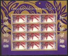 2013 #4726 Chinese Lunar New Year Snake Pane of 12 without Die Cuts