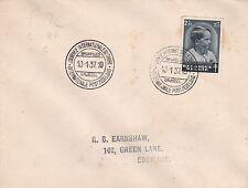 Belgium 1937 Stamp Day FDC VGC