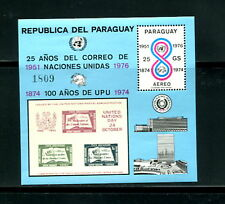 Paraguay #C444 stamps on stamps UN Day UPU  1976 sheet  MNH-D370