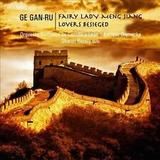 Fairy Lady Meng Jiang, New Music