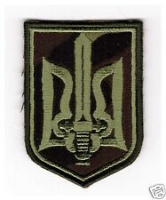 Ukrainian Insurgent Army UPA Uniform Patch Embroidered Emblem Camouflage Tryzub