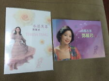 Taiwan Stamp -2016-特621-Teresa Teng Famous Singer 鄧麗君-Special Individualized-A&B