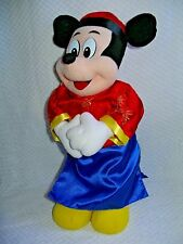 "14"" Disney's Chinese New Year Mickey Mouse  Plush Toy - Grand Smart"