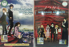 Anime DVD: Noragami (1-12 End+OVA) & Noragami Aragoto (1-13 End+OVA)_2 Boxes