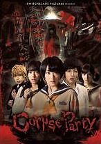 CORPSE PARTY LIVE ACTION - DVD - UK Compatible  - Sealed