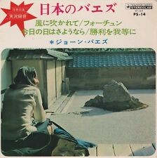 Joan Baez Blowing In The Wind + 3 Japan Import Ep With Picture Sleeve  500 Yen