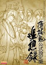 Used Hakuoki Shinsengumi Kitan Official Character Book Japan