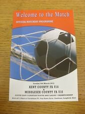 04/03/2012 Kent County Youth U18 v Middlesex County Youth U18 [South East Counti